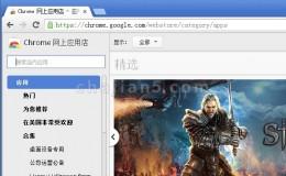 谷歌访问助手:Chrome浏览器必备插件