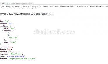 JSONView-WEB开发者JSON数据格式化和高亮Chrome浏览器插件