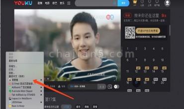 爱奇艺、优酷土豆、芒果、腾讯、搜狐等VIP会员视频Chrome解析工具