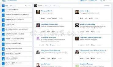 程序员分享社区juejin.im——掘金官方出品