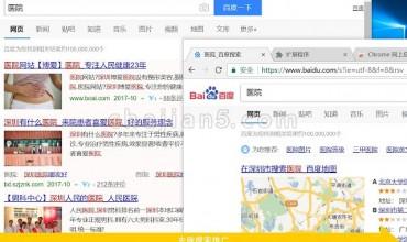 """屏蔽百度广告""""百度药丸 Baidu Capsule"""""""