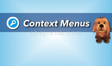 Context Menus 右键菜单扩展右键搜