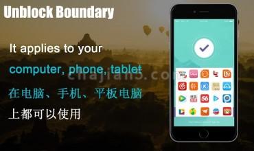 Unblock Boundary-帮助海外华人用户解除大陆影视听网站访问障碍