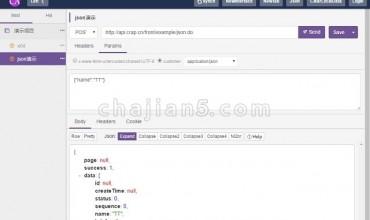 ApiDebug-Http接口调试Chrome浏览器插件-中文版