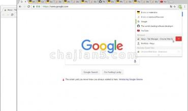 Aerys – Chrome网页窗口标签管理器插件