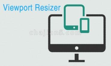 Viewport Resizer 一个可以测试响应式布局的chrome扩展