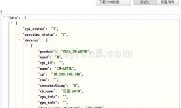 极简 Json 格式化(该插件对中文支持友好)