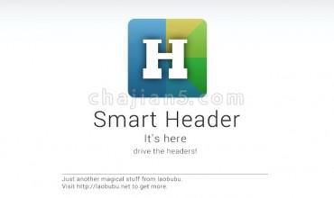 Smart Header-轻松修改 HTTP 请求头
