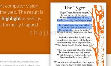 Project Naptha 识别网页图片里面的文字并可复制的插件