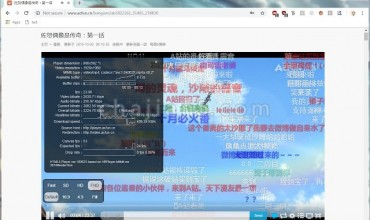 AcFun HTML5 Player A站播放器