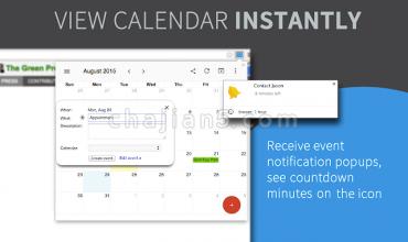 Checker Plus for Google Calendar™连接Google日历的辅助插件