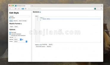 Stylus 个性化网页界面定制管理器