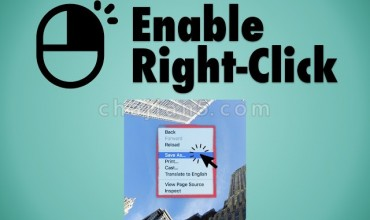 Enable Right Click破解右键锁