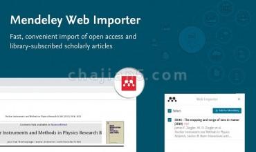 Mendeley Web Importer 网络资源收藏助手