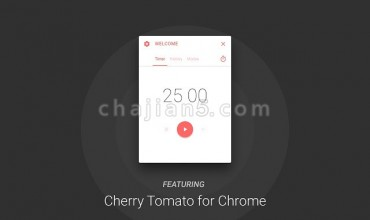 Cherry Tomato 小番茄帮助你提高生产力的小工具