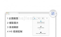 NooBox Search By Image 多引擎以图搜图