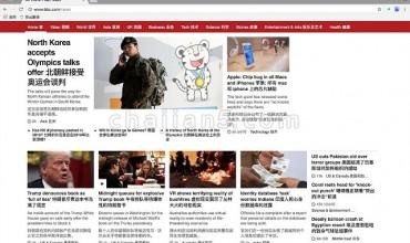 Lingocloud -Web Translation Extension彩云小译 – 网页翻译插件
