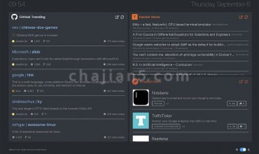 Devo展示GitHub Trending,、Hacker News、Product Hunt热点内容的新标签页