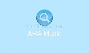 AHA Music Music Identifier 音乐识别工具