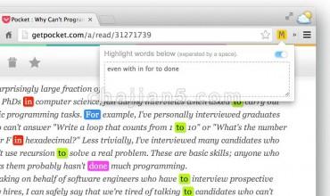 Multi-highlight 网页内搜索突出高亮显示关键词