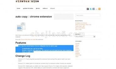 Auto Copy 自动复制工具扩展