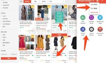 Shopee Fans 虾皮助手工具 帮助卖家高效运营店铺