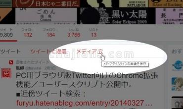 Twitter Media Downloader 推特媒体附件下载助手