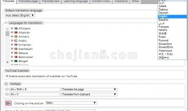 S3.Translator 翻译选中的单词、短语或整个网站