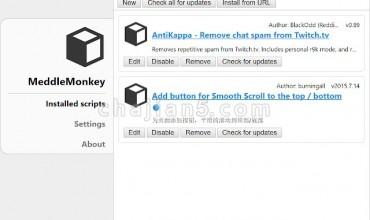 MeddleMonkey 浏览器用户脚本管理器userjs扩展