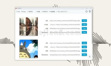 微博图床 -支持选择、拖拽、粘贴、网页右键上传图片