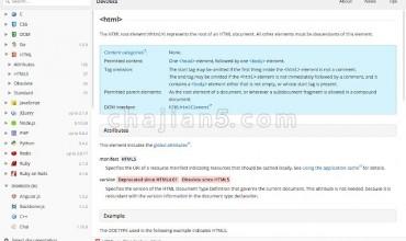 DevDocs 集合多个开发者文档到一个网页