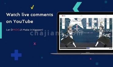 Dmooji 弹幕君 – YouTube弹幕助手