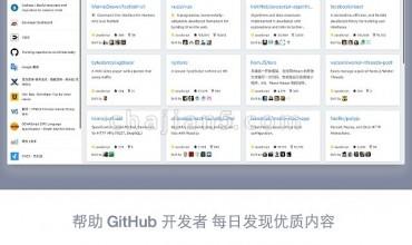 GITHUBER – 开发者的新标签页