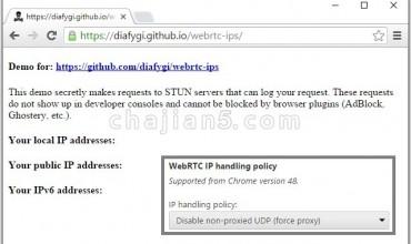 WebRTC Leak Prevent 防止WebRTC泄漏的扩展