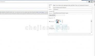 WebToEpub 将网页小说转换成epub格式