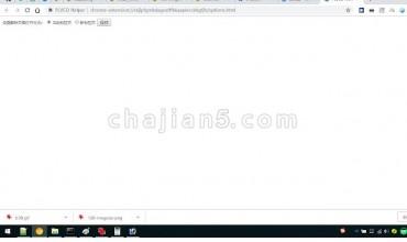 FLVCD Helper 下载网页视频