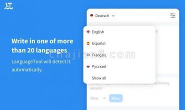 Grammar and Spell Checker – LanguageTool 语法和拼写检查器