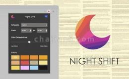 Night Shift Chrome 夜间模式插件