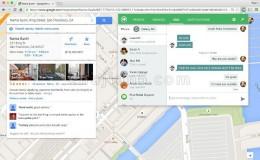 Pushbullet 跨平台接收和推送消息 支持WhatsApp、Kik和Facebook