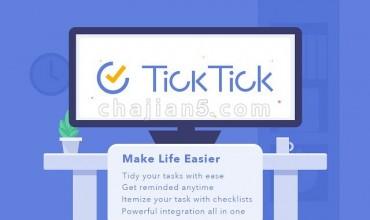 TickTick 滴答清单 – Todo & 任务提醒