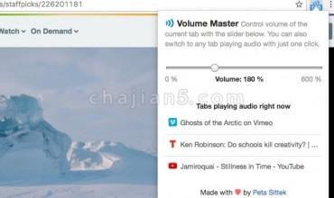 Volume Master – 音量控制器 音量提升高达600%
