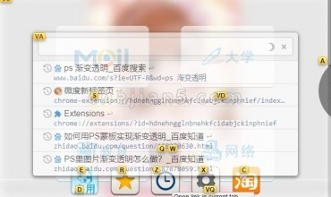 微度新标签页修改版支持(Vimium C)