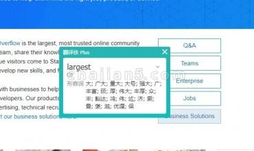 翻译侠(Translate Man)Plus – 划词翻译 图片 PDF也可以翻译