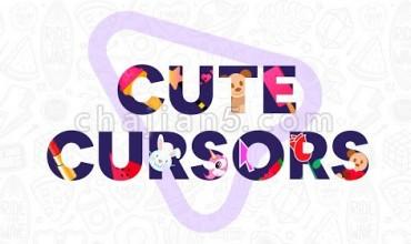 Cute Cursors 在Chrome浏览器页面上自定义鼠标光标图案