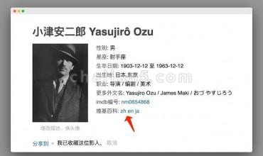 doubanIMDb 豆瓣电影主页显示IMDb 评分及排名