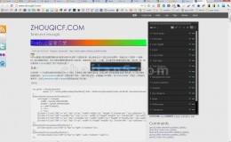 Code Cola 可视化编辑在线页面css样式
