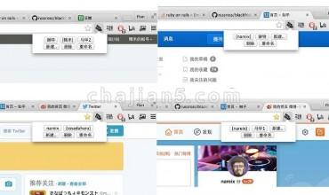 马甲- 快速切换同一网站的多个已登录账号(支持豆瓣、知乎、微博、Twitter、Facebook 等等)