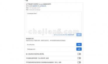 uBlacklist在 Google 的搜索结果中屏蔽不想看到的网站