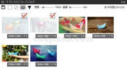 ImageCap – 图片批量下载和截图助手