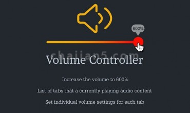 Volume Controller – 音量控制器